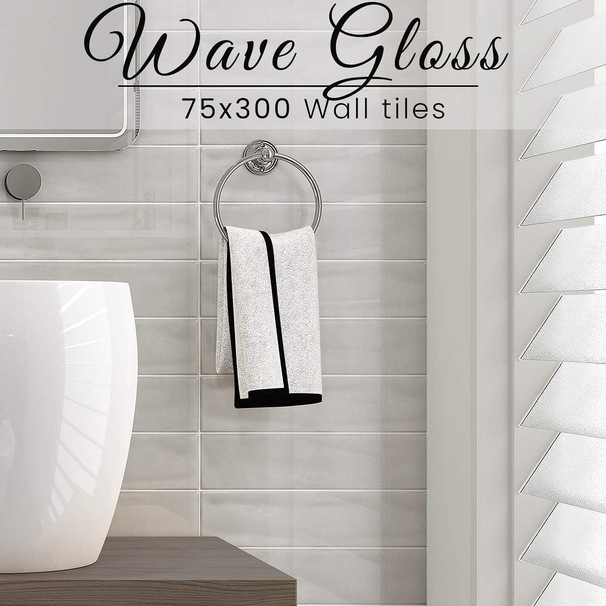 Wave Gloss Subway tiles